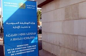 وزارة الوظيفة العمومية وتحديث الإدارة تعلن اعتماد التوقيت المستمر ابتداءً من رمضان