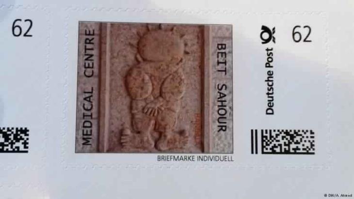 ألمانيا تصدر طابعا بريديا يحمل صورة الفلسطيني