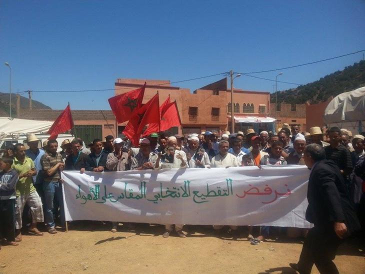 عاجل: مواطنون بجماعة تغدوين اقليم الحوز ينتفضون ضد التقطيع الإنتخابي + صور
