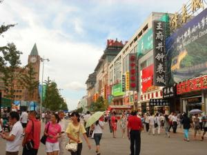 السلطات الصينية تمنع الموظفين المدنيين والطلاب والمعلمين من صوم شهر رمضان بهذا الإقليم