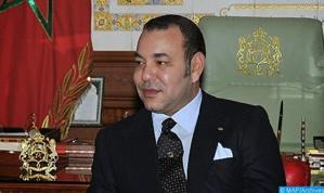 """الملك يترأس حفل التوقيع على عقد تشييد مصنع لـ""""بيجو ستروين"""" بالمغرب"""