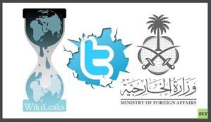 لهذا السبب سرّب ويكيليكس وثائق سرية خاصة بالمملكة العربية السعودية
