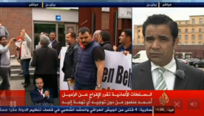 عاجل: النائب العام الألماني يقرر الإفرج عن صحافي الجزيرة أحمد منصور دون توجيه أي تهم