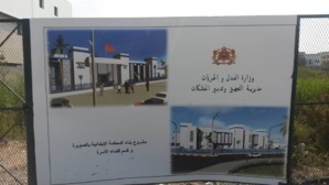 مشروع بناء مقر المحكمة الابتدائية بالصويرة ... إلى متى ؟