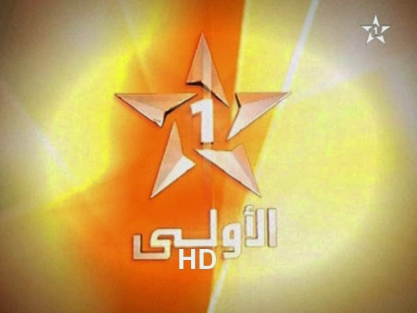 فضيحة: القناة الأولى المغربية توقف بث أذان صلاة العشاء لهذه الأسباب + تفاصيل حصرية