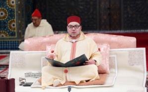 الملك يترأس بمسجد الحسن الثاني بالدار البيضاء حفلا دينيا كبيرا إحياء لليلة القدر المباركة