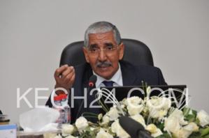 رسالة الى أحمد بن الزي مدير أكاديمية التربية والتكوين بمراكش