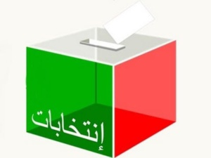 تنظيم خمس دورات تكوينية لفائدة ملاحظي الانتخابات المبرمجة برسم سنة 2015