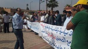 صحافيو مراكش يحتجون أمام مقر الملحقة الإدارية بجامع الفنا تنديدا باعتداء