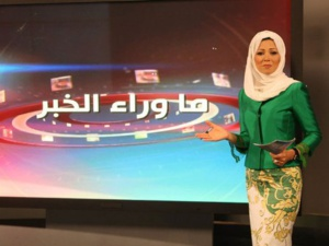 الإعلامية الجزائرية بقناة