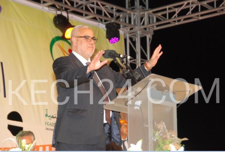 بنكيران بمراكش: الملكية تعد ضامن استقرار المغرب والمتهافتون على تقبيل اليد هم أكبر خطر عليها