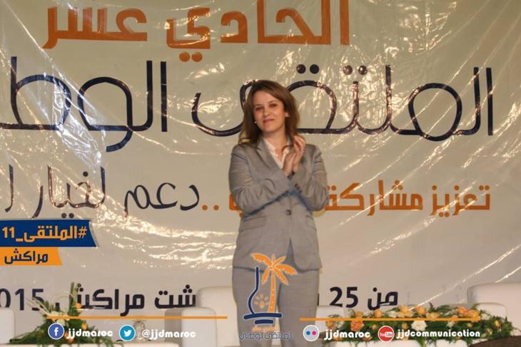 افيلال تغازل حزب العدالة والتنمية وتهاجم المعارضة