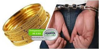 حجز حوالي 100 مليون سنتيم من الذهب بأكادير