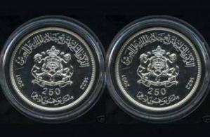 إصدار قطع نقدية من فئة 250 درهما بمناسبة عيد العرش
