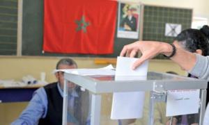 الداخلية: أزيد من خمس ترشيحات لكل مقعد في انتخابات أعضاء الغرف المهنية