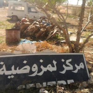 عاجل: حملة انتخابية سابقة لاوانها في شكل وليمة دسمة بجماعة لمزوضية ضواحي مراكش