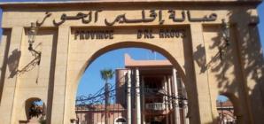 منع مرشح حزب الاستقلال بالغرفة الفلاحية بجماعة تغدوين اقليم الحوز من المحاضر