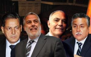 أحزاب الأغلبية تتحالف في الإنتخابات المحلية والجهوية