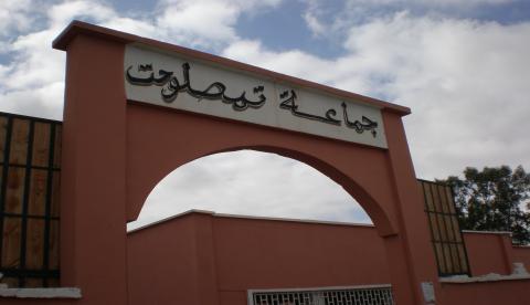 رئيس جمعية تنموية يخوض حملة انتخابية سابقة لآوانها لفائدة أحد المرشحين بضواحي مراكش