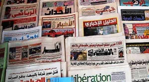 عناوين الصحف: حزب العدالة والتنمية يحصن تحالفاته من التلاعب وثلث الوزراء مرشحون للانتخابات الجماعية والجهوية المقبلة