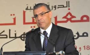 حزب الحمامة يزكي حميد نرجس لخوض انتخابات مجلس جهة مراكش اسفي