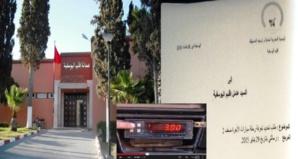 طاكسي سطوب: جمعية حماية المستهلك باليوسفية تطالب بتحديد تعرفة رحلات سيارات الأجرة