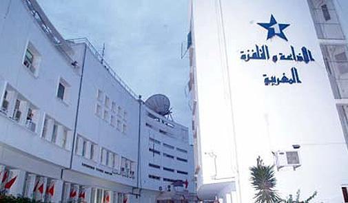 القناة الأولى تحل بسيد الزوين نواحي مراكش وهذا ما التقطته عدسة كاميرتها