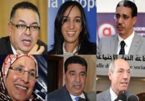 هؤلاء هم الوزراء و زعماء الأحزاب المرشحون في انتخابات 4 شتنبر
