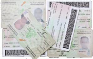 غريب: شخص يكتشف أن لديه بطاقتين وطنيتين تحملان نفس الرقم والعنوان في يد شخص آخر بمراكش