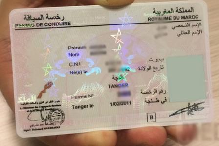 وزارة النقل: شروط تجديد رخص السياقة على الحامل الورقي أخذت بعين الإعتبار وضعية المهاجرين المغاربة