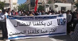 وقفة احتجاجية للمعطلين بامنتانوت والدعوة من خلالها لمقاطعة الانتخابات