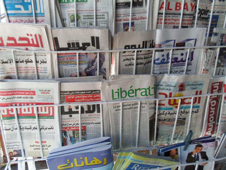عناوين الصحف:ارتفاع غير مسبوق في استعمال البطائق البنكية المغربية بالخارج وقطاع السياحة يسجل تراجعا خلال شهر يونيو الماضي