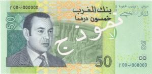 ردوا بالكم .. أوراق مالية من فئة 50 درهم في اسواق شمال المغرب