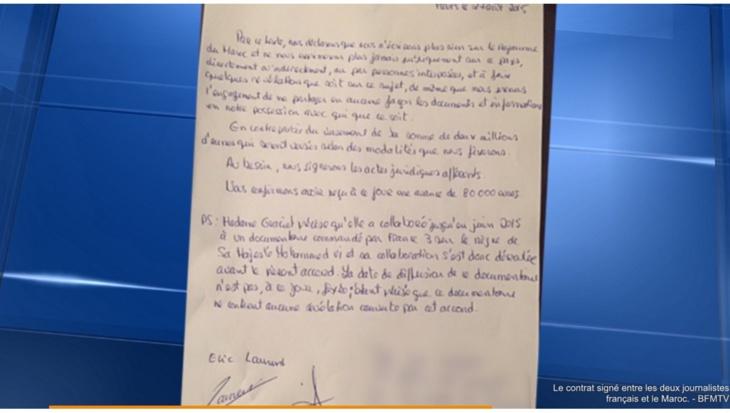 هذه هي الوثيقة التي وقعها الصحفيان اللذان حاول ابتزاز الملك