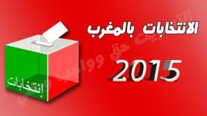 مرشحون يلجؤون إلى استعمال مختلف الوسائل لاستقطاب واستمالة أصوات الناخبين بمراكش