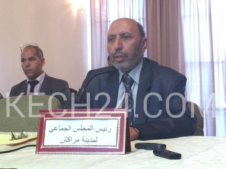 عاجل: رسميا محمد العربي بلقايد عمدة لمدينة مراكش