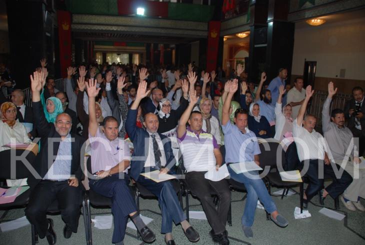 سكوب : رجال التعليم يهيمنون على المكتب المسير للمجلس الجماعي لمراكش بقيادة العربي بلقايد