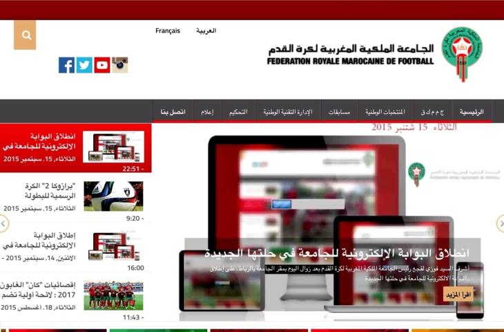 جامعة كرة القدم المغربية تطلق بوابتها الإلكترونية الجديدة و
