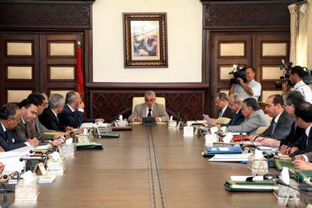 هذه هي مشاريع المراسيم والقوانين التي سيتدارسها المجلس الحكومي برئاسة بنكيران غدا الخميس