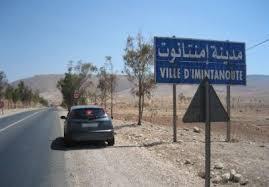 انتخاب الاتحادي يحيى ابراهيم رئيسا لبلدية إمنتانوت