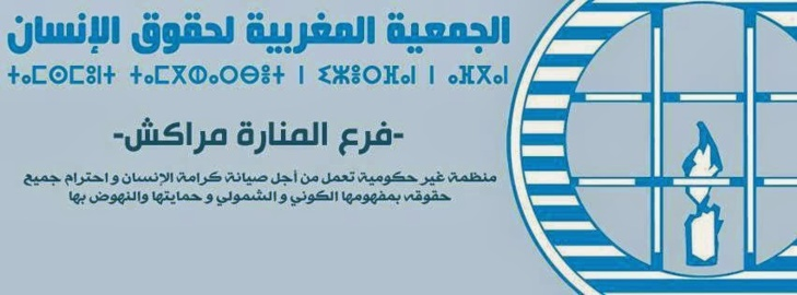 حقوقيو مراكش يرصدون