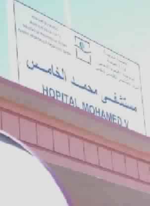 وفاة حامل ووليدها بمستشفى آسفي في ظروف غامضة