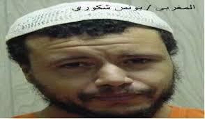 هذه قصة يونس الشقوري ابن آسفي المرحل من غوانتانامو إلى المغرب بعد سجنه 14 سنة