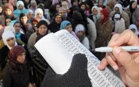 حكومة بنكيران تصرف الدعم لأزيد من 10 آلاف أرملة بغلاف مالي قدره 23 مليون درهم