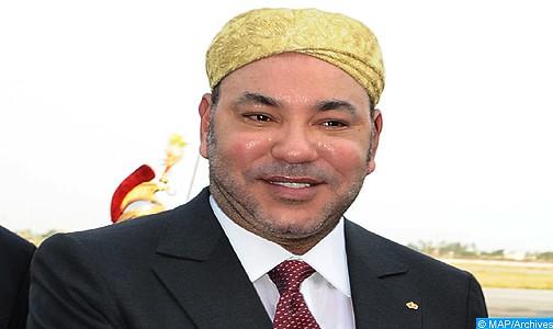 الملك محمد السادس يطلق أشغال بناء مركزٍ لطب الإدمان بطنجة
