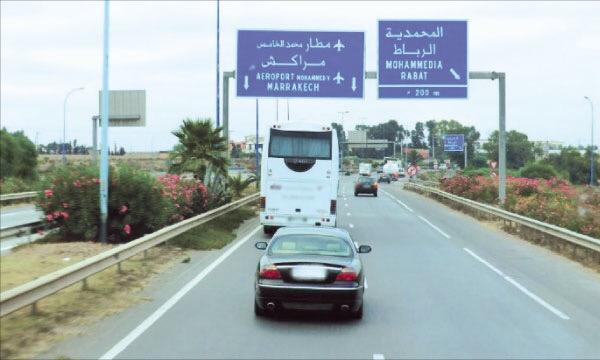 تحذير مستعملي الـطريق السيارمن التنقل على شبكة الطرق السيارة خلال هذه الفترات