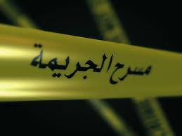 خطير: شاب تلاثيني يذبح والده بجماعة المزوضية نواحي مراكش