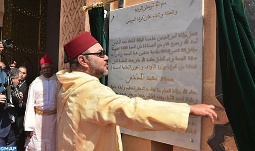 عودة الملك لمدينة البوغاز من أجل تدشين عدد من المشاريع الهامة