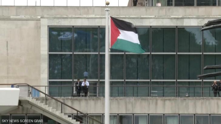 بحضور المغرب : رفع العلم الفلسطيني رسميا على مقر منظمة الأمم المتحدة + فيديو