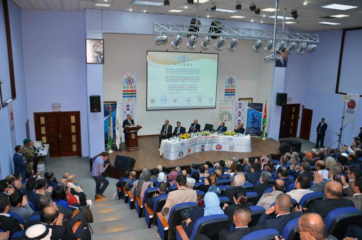 مؤتمر دولي يناقش الأمن والجيوبوليتيكا بمراكش